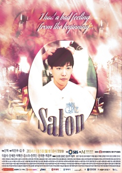 [PicFic Project] Salon by heominjae (2)