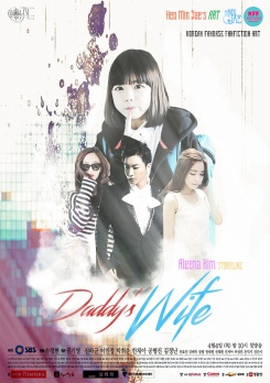 [REQUEST] Daddy's Wife - Aleena Kim 2