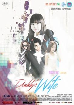 [REQUEST] Daddy's Wife - Aleena Kim 2