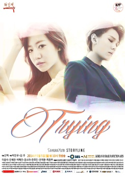 [REQUEST] Trying - SakuraYumi 2